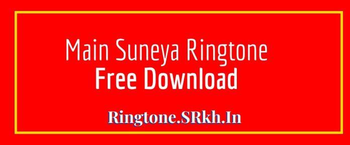 Main Suneya Ringtone | Ammy Virk | Sunny Vik | Raj | Bhushan Kumar