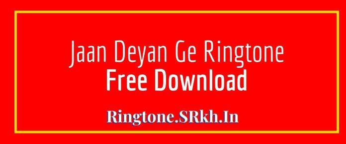 Jaan Deyan Ge Ringtone