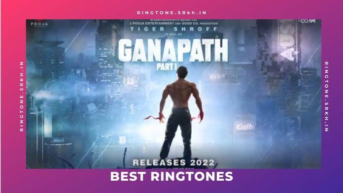 GANAPATH