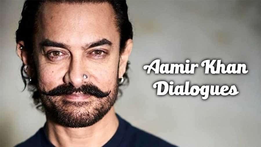 Aamir Khan Dialogue Ringtone