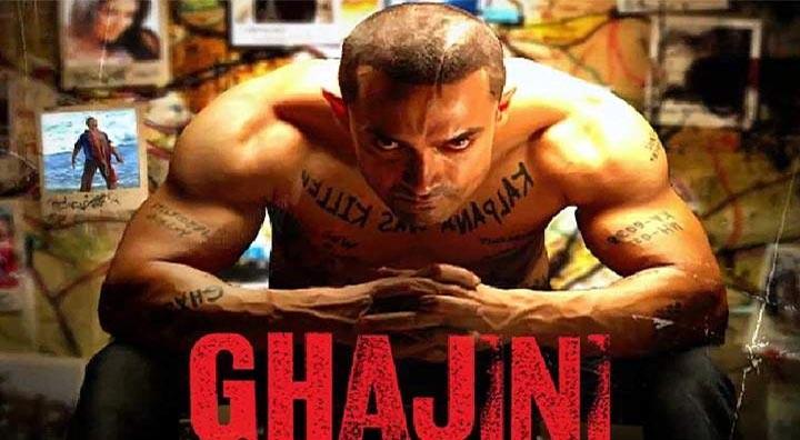 Ghajini Movie Songs Ringtones