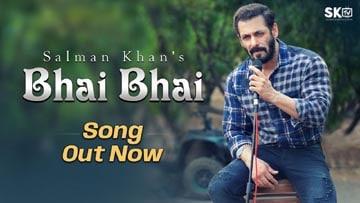 Salman Khan Bhai Bhai Ringtone