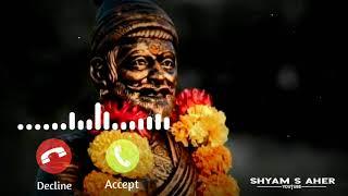 Marathi Ringtones