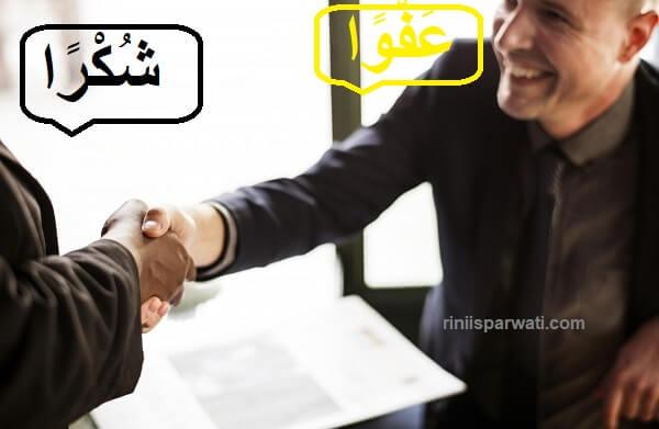Arti Syukron Dalam Bahasa Arab Dan Jawabannya Apa