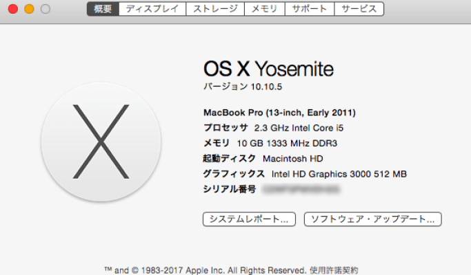 macシステム要件