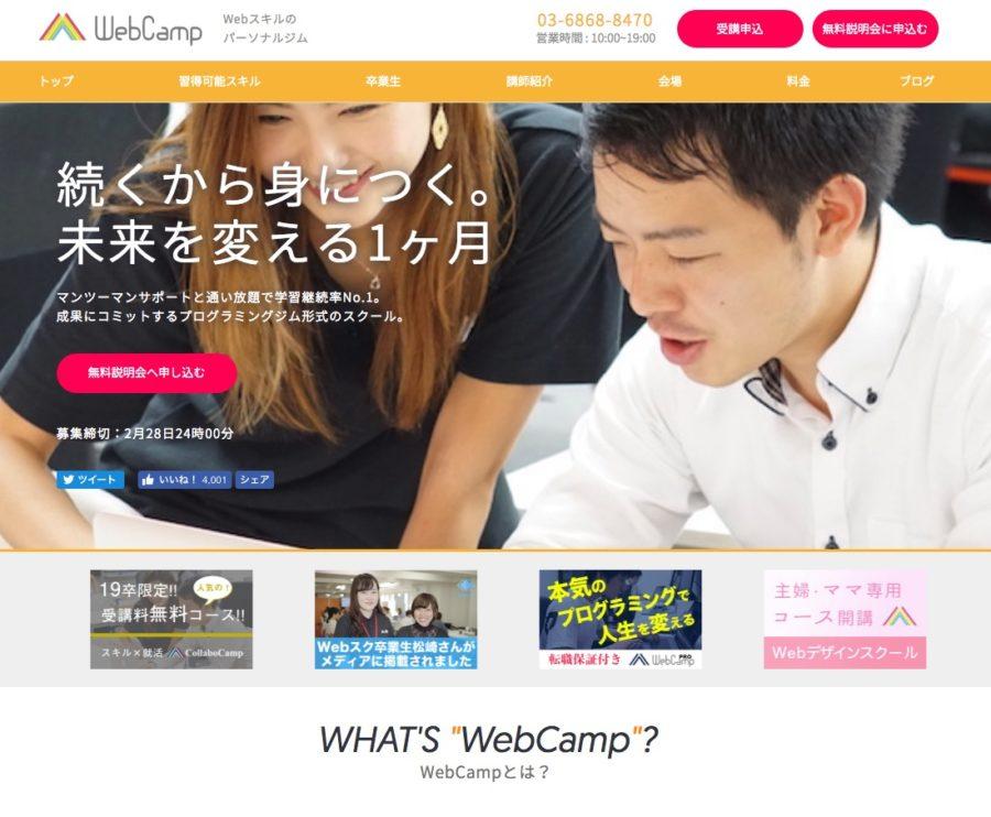 webcampTOP
