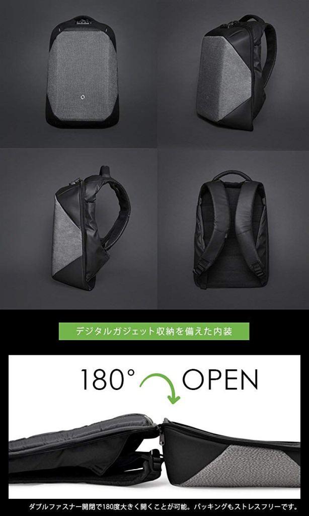 korin design2