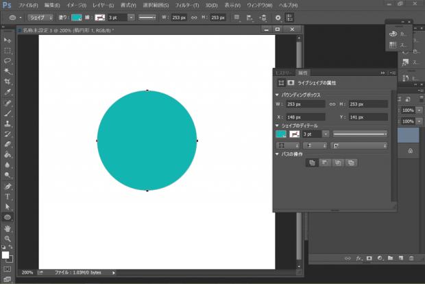 丸を描く 丸シェイプの描き方とパターンの使い方