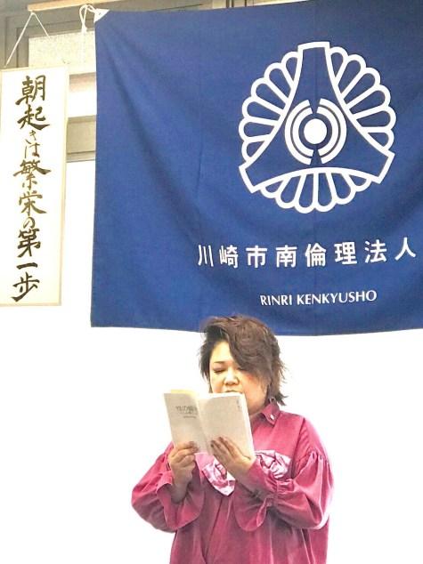 info_ks-minami_09