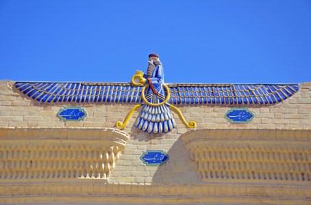 古代イランで信仰された「ゾロアスター教」とは?元予備校講師がわかりやすく解説