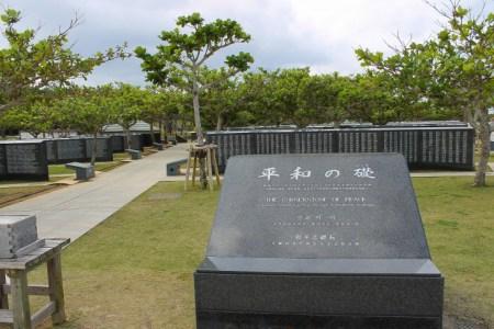 日本国内で最大の激戦「沖縄戦(沖縄の戦い)」の背景・経緯・その後をわかりやすく解説