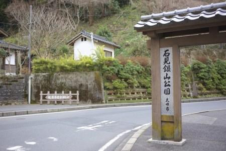 日本銀の最大産出地「石見銀山」って?歴史や見どころをわかりやすく解説