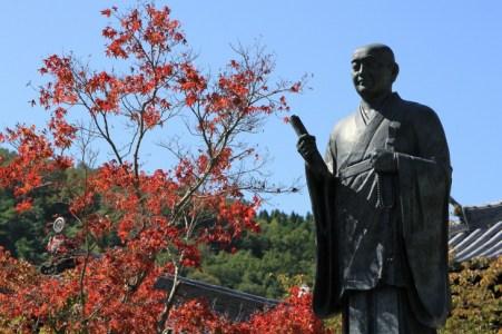 智慧第一といわれた名僧法然が開いた「浄土宗」を元予備校講師がわかりやすく解説