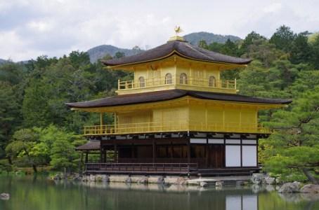 「室町幕府」を読み解く!15人の足利将軍から見る日本の歴史