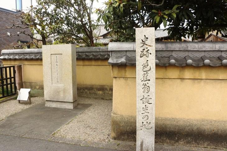元禄時代に生きた旅人兼俳諧師「松尾芭蕉」と『奥の細道』を元予備校講師がわかりやすく解説 - Rinto~凛と~