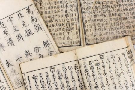 これだけは知っておきたい!日本の歴史のターニングポイント