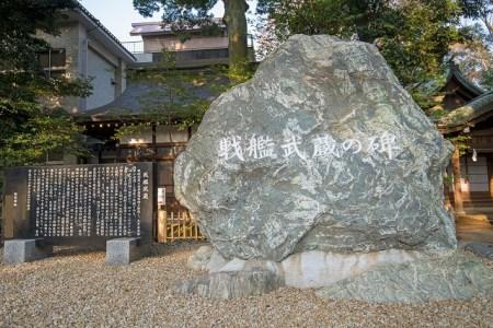 世界最大の戦艦だった「武蔵」~その栄光と悲劇の歴史をたどってみよう~