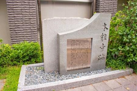 「本能寺の変」はなぜ起きた?信長の死・日本史最大のミステリーをわかりやすく解説