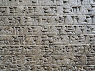 知られざる「世界四大文明」の歴史ー特徴・共通点をわかりやすく解説