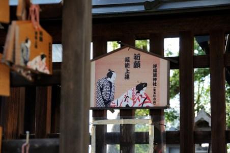 井原西鶴は何をした人?江戸・元禄文化を代表する人気作家の人生をわかりやすく解説