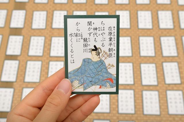 『伊勢物語』って何?有名な6話を元予備校講師がわかりやすく解説 - Rinto