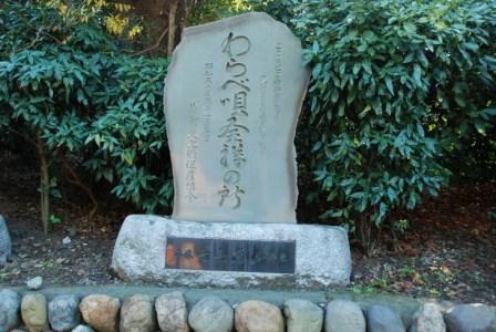 隠された意味とは……本当は怖くて切なくて悲しい「日本のわらべ歌」