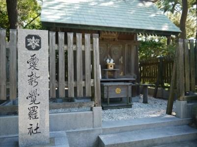 日本の希望で作られた傀儡国「満州国」どんな国だった?実態をわかりやすく解説