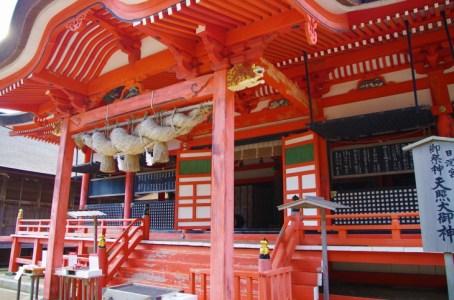 いくつ知ってる?日本の有名な神様の名前とご利益【11選】