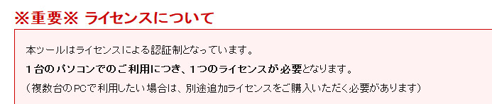 bandicam 2016-05-11 11-54-04-528