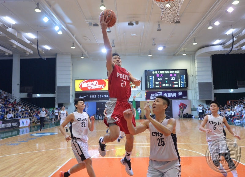 tertiary_basketball_150417_poly_city_bu_cuhk20160417_15