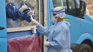 Photo of Amplían la definición de caso sospechoso de coronavirus: se agregan cefalea, diarrea y vómitos