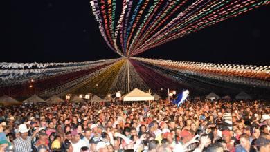 Foto de Prefeitura Municipal de Riolândia realiza 10º Juninão.