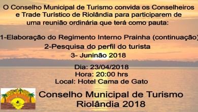 Foto de Convite COMTUR – Reunião 23/05/2018