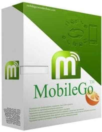 download wondershare mobilego 8.5.0