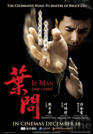 Ip Man -- April 1