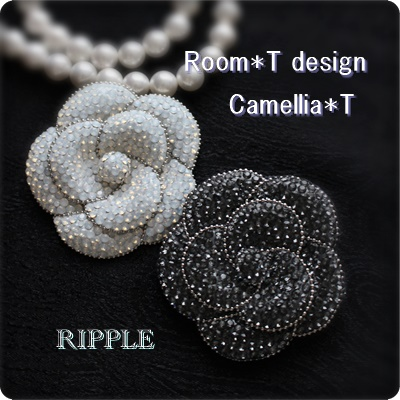 スキルアップレッスン・Camellia