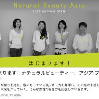 シンガポール 福岡 横浜 パーソナルカラー診断 ファッションアドバイス パーティースタイリング ショッピング同行 旅行 Singapore Personal styling, Colour/Wardrobe Analysis, Closet Organise, Personal Shopping, Party Styling Naturalbeauty.asia