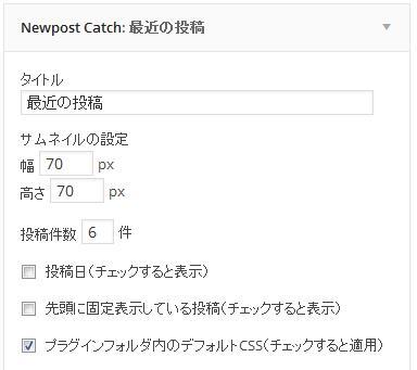 newpost3