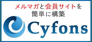 cyfons-logo