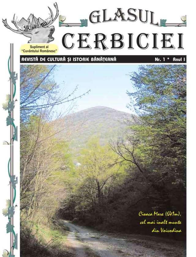 Book Cover: Glasul Cerbiciei nr. 1