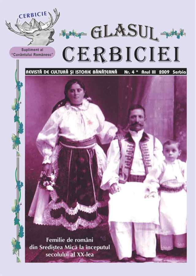 Book Cover: Glasul Cerbiciei nr. 4