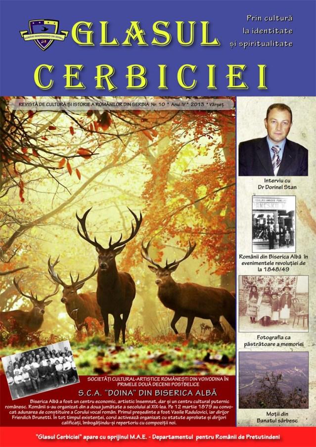 Book Cover: Glasul Cerbiciei nr. 10