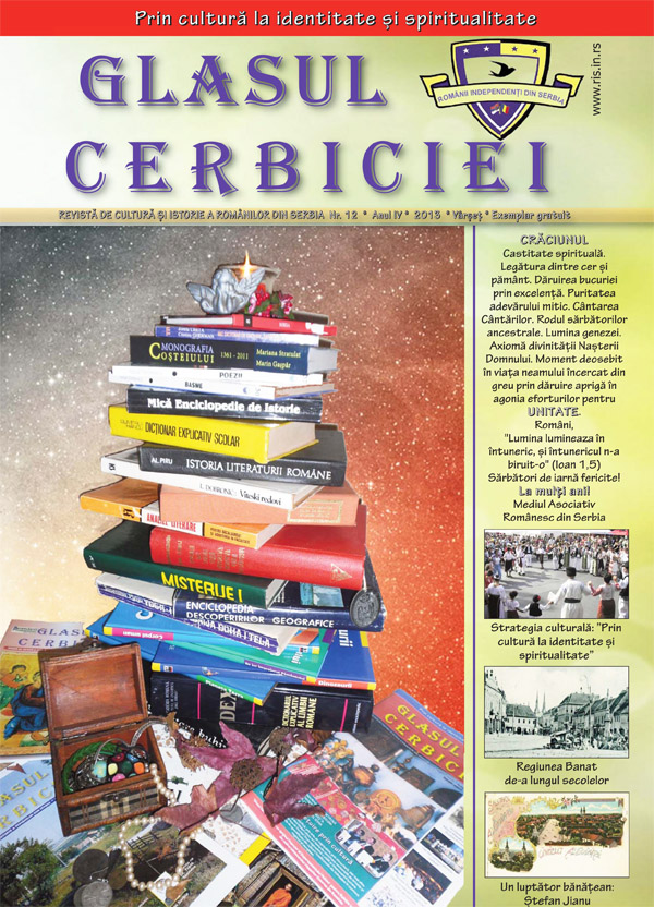 Book Cover: Glasul Cerbiciei nr. 12