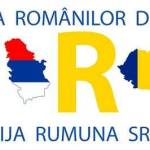 Mediul asociativ românesc, reunit sub o singură umbrelă – UNIUNEA ROMÂNILOR DIN SERBIA (URS)