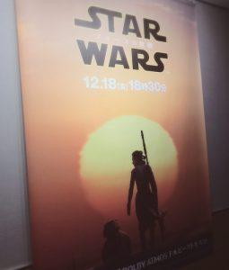 starwarsエピソード7 フォースの覚醒