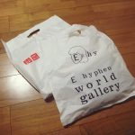 UNIQLO E hyphen world gallery PD