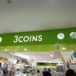 3coins 300円 300均