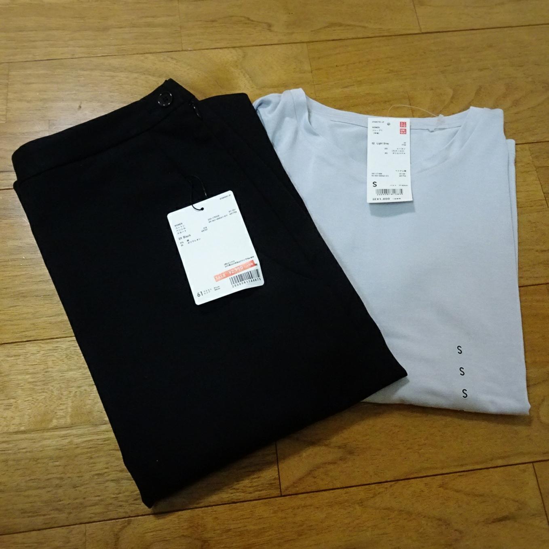ユニクロ UNIQLO セール 購入品 ペンシルスカート Tシャツ