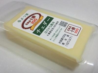 チーズ 北海道 よつ葉 ふるさと納税 お礼