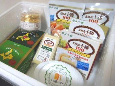よつ葉 乳製品 ふるさと納税 北海道